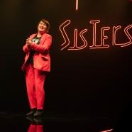 sisters_par_gabriel_balaguera